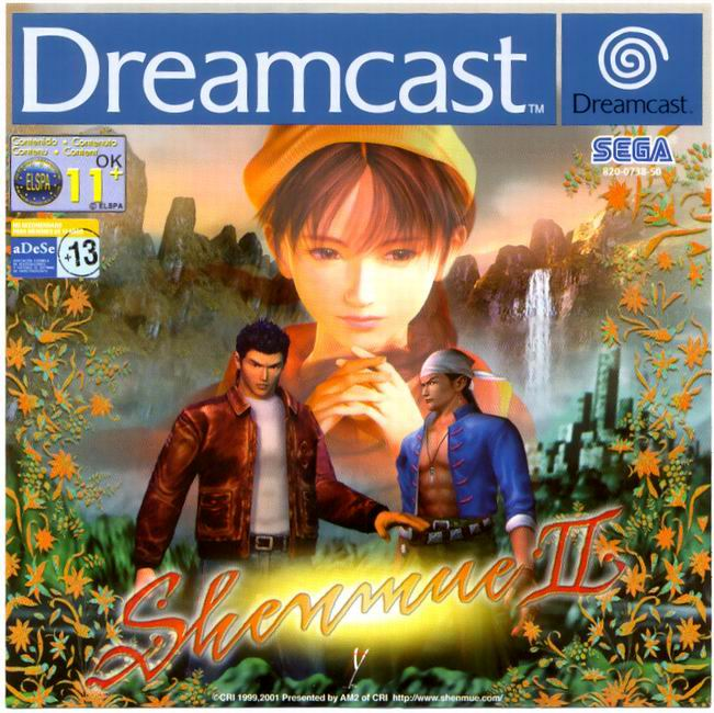 Shenmue_2_boxart
