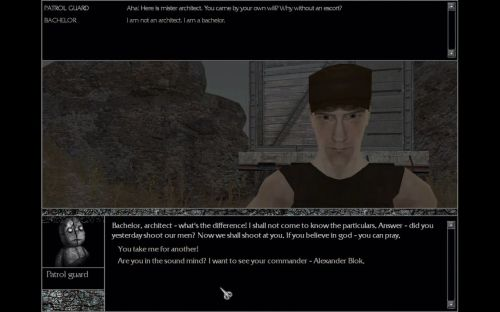 Pathologic Dialogue